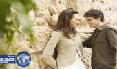 دراسة بريطانية تكشف الموعد المناسب للبوح بالحب