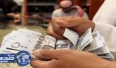 تفاصيل منتج التمويل المدعوم السكني من البنك الأهلي