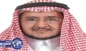 محمد العزام يفضح الإعلام القطري ويطالب بفتح ملف رشوة كأس العالم