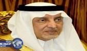 """"""" آل طاوي """" وكيلاً مساعدًا للشؤون التنموية بإمارة مكة"""