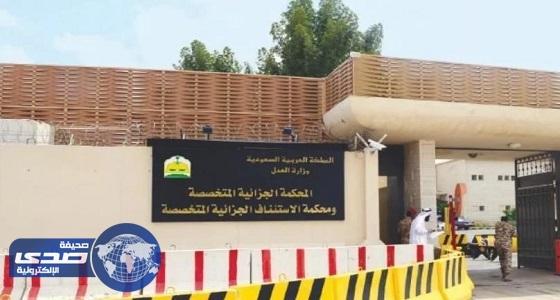 """المحكمة الجزائية تحاكم مواطنين بتهمة تأييد """" داعش """" ومحاولة قتل حدث"""