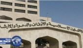 """استياء بين موظفي """" البنود """" و """" أئمة المساجد """" بنجران"""