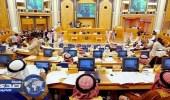 حماية المبلغين عن الفساد و مشروع هيئة العقار على طاولة الشورى