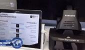 «سامسونج» تطرح نظارة واقع افتراضي «إكسينوس في آر 3»