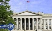وزارة الخزانة الأمريكية تضيف 6 شركات إيرانية إلى قائمة العقوبات