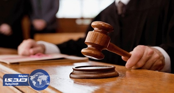 المحكمة العليا بسنغافورة تؤيد سجن دبلوماسي سعودي اتهم بالتحرش
