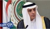 الجبير: سياسة المملكة صفر في التسامح مع الإرهاب