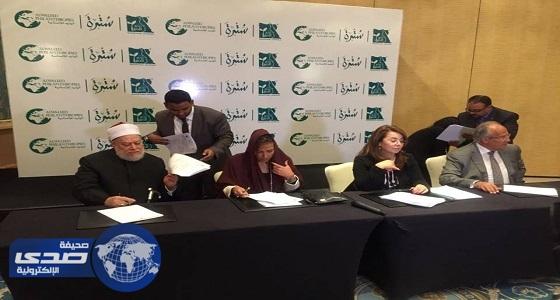 الوليد للإنسانية ومصر الخير تحتفلان بالانتهاء من المرحلة الأولى وإطلاق الثانية لمشروع «سترة»