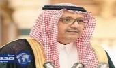 أمير الباحة يوجه بسداد الديون عن طالب جامعي مسجون