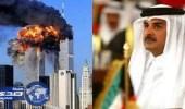 فيلم وثائقي جديد يكشف علاقة قطر بمدبر هجمات 11 سبتمبر