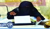 سودانية تكتب العرائض لمراجعي دائرة حكومية بجدة
