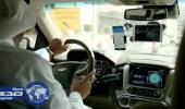 حكايات طريفة ومواقف إنسانية يرويها سائقو التاكسي بالمملكة