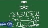الوطني للمحفوظات يهيكل 27 ألف وثيقة ممزقة