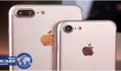 دعوى قضائية ضد شركة أبل لوقف بيع آيفون7 و7 بلس