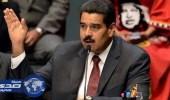 """الرئيس الفنزويلي يتهم الـ """" سي آي إيه """" بتدبير مؤامرة للإطاحة به"""