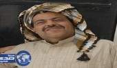 وفاة الفنان سعد الصالح والصلاة عليه اليوم في جامع الأمير فهد بالحائر