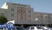 """وفاة طفلة بمستشفى الملك عبد الله في """" بيشة """" استنشقت مبيدا حشريا"""