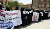 حوثيات يعتدين بالضرب على أمهات المختطفين في صنعاء