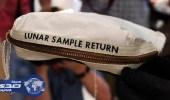 حقيبة أول رائد فضاء في العالم معروضة للبيع
