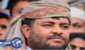 الحوثيون يرحبون بتصريحات الدوحة حول دعم الشرعية في اليمن