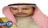 """المهندس إبراهيم السلطان يرفع شكره للقيادة على صدور الأمر الملكي بإنشاء """" هيئة تطوير بوابة الدرعية """""""