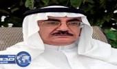 تركي الحمد: وصلنا إلى طريق مسدود مع قطر