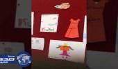 تعليم الباحة يُنظم فعاليات نادي فطن النوعي للبنات ببلجرشي