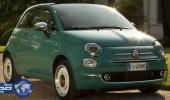 فيات 500 Anniversario Edition تحتفل بالذكري الستين للسيارة الكلاسيكية