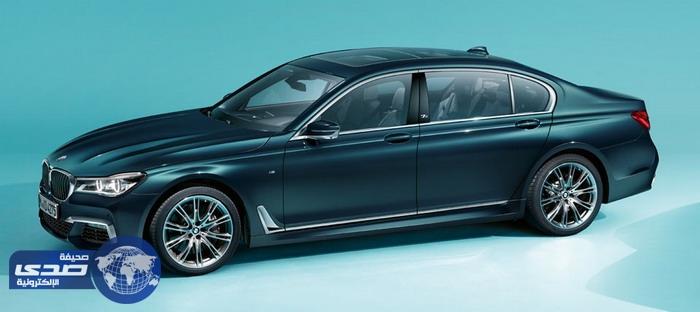 بالصور.. الكشف عن BMW الفئة السابعة Edition 40 Jahre قبل فرانكفورت