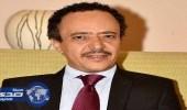 مسؤول يمني: قطر زودت الحوثيين بأجهزة اتصالات