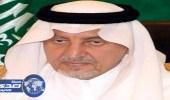 أمير مكة: الدراسات أهم أسباب نجاح الحج هذا العام