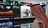 مؤشر سوق الأسهم يغلق مرتفعًا عند مستوى 7225.38 نقطة