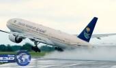 """الخطوط السعودية تستلم طائرة جديدة من طراز """" A320 """" .. غداً"""