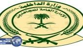 ضبط 724 متسولا في حملة بمكة