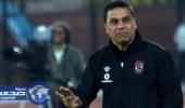 مدرب الأهلي المصري: تلقيت عرضًا لتدريب الهلال