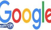 قراصنة يخترقون جوجل