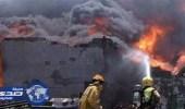 مليار ريال و172 حالة وفاة خسائر حوادث الحريق في المملكة