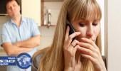 مقطع صوتي يكشف خيانة امرأة لزوجها مع صديقه يوميا