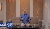 بالفيديو.. عمرو خالد: خطبة الوداع رسخت للتعايش والمساواة ونبذ العنصرية