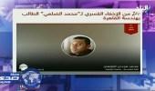"""فيديو لـ """" داعش """" يكشف مفاجأة جديدة في الإختفاء القسري ويكذب الإخوان"""