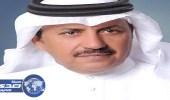 التعليم: بوابة القبول الموحد للجامعات يقدم عليها الطلاب السعوديون فقط