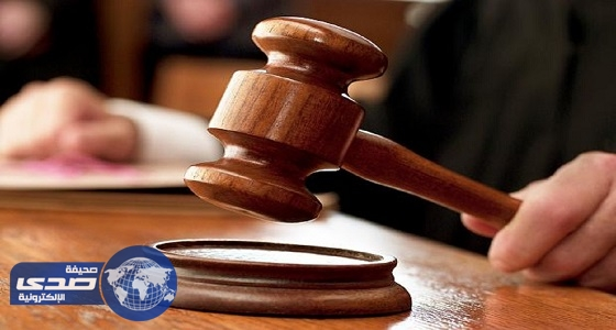 العراق: الحكم على 11 امرأة من جنسيات مختلفة بعد إدانتهن بالإرهاب