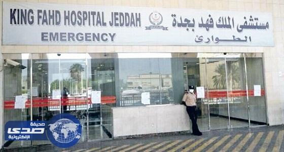 مواطنة في العقد الثالث تناشد أهل الخير بإكمال مبلغ علاجها