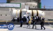 انطلاق البرنامج النووي الإماراتي