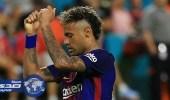 برشلونة يتسلم 222 مليون يورو لفسخ تعاقد نيمار