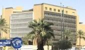 وكالة فيتش ترفع تقديراتها لنمو اقتصاد المملكة