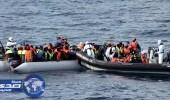 خفر السواحل الليبي ينقذ 120 مهاجرا غير شرعي بينهم نساء وأطفال