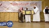 بالصور.. تكريم المشاركين في الدورة المكثفة الـ 17 لحفظ القرآن الكريم بالطائف