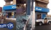 بالفيديو.. فتاة تقود الشرطة للإطاحة بثلاثيني حطم محل أسماك حائل