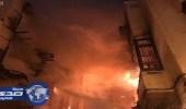 بالفيديو.. مدني مكة يكشف تفاصيل الحريق الذي التهم المباني التاريخية في جدة